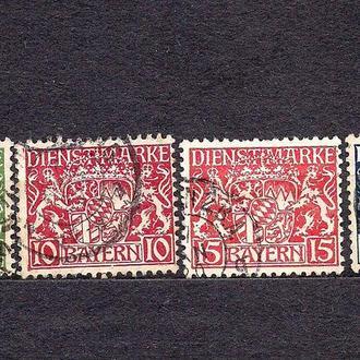 Бавария, немецкие земли, 1916-20гг., служебные марки