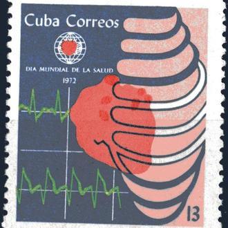 Куба. Медицина (серия). 1972 г.