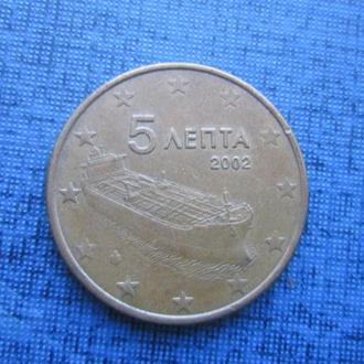 монета 5 евроцентов Греция 2002 корабль