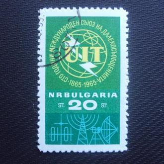 Болгария 1965г. гаш.
