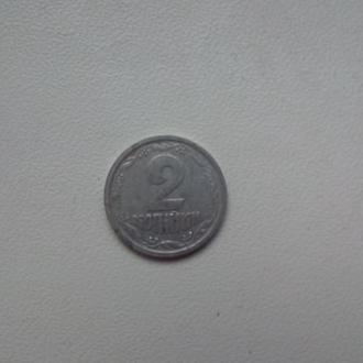 2 коп 1994г из алюминия