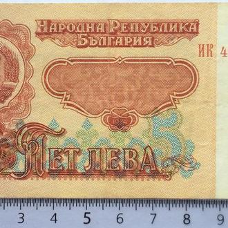 Болгарія (Болгария) 5 лев 1974