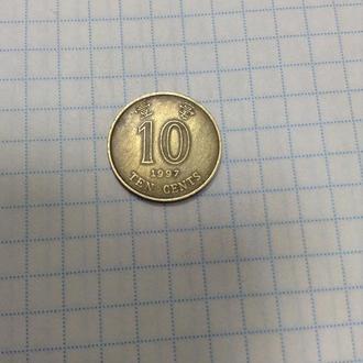 ГОНКОНГ, 10 центов 1997