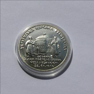 N1~80 років проголошення незалежності УНР 80 лет провозглашения независимости УНР 1998