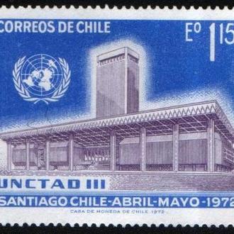 Чили (1972) Конференция ООН по торговле и развитию. Архитектура