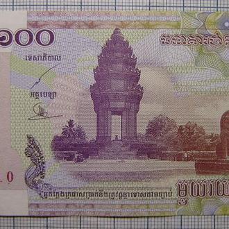 Камбоджа, 100 риелей 2001 г. монумент в Пномпене