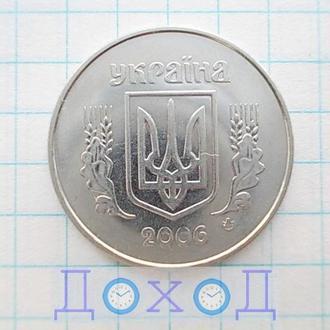 Монета Украина Україна 5 копеек копійок 2006 гурт мелкие насечки магнитится №2