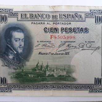 Испания 100 песет 1925 год