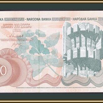 Югославия 200 динаров 1990 P-102 (102a) UNC