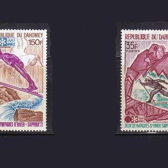 ЗОИ . Дагомея 1972 г  MNH  - фауна