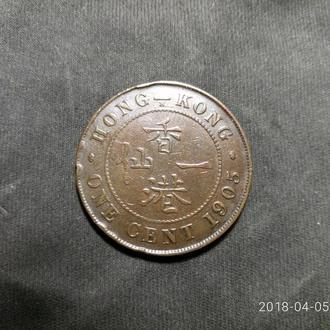 Гонг Конг 1 цент 1905 Эдвард VII Редкая! Сохран!