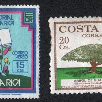 Коста-Рика. Старые марки