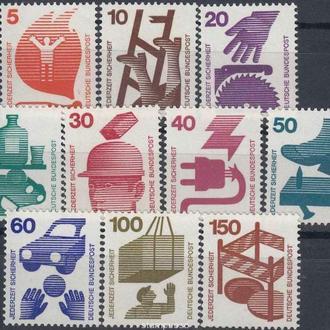 Германия 1971 стандарт