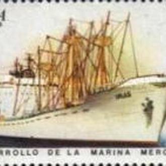 Куба 1976 Флот (полная серия)