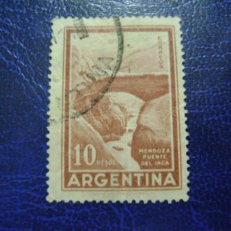 Аргентина. Пейзаж.