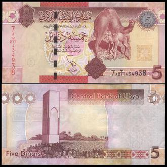 ЛИВИЯ 5 динар 2011г. UNC