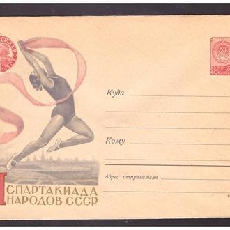 CCCР 1959 СПАРТАКИАДА ГИМНАСТИКА