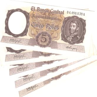 Аргентина 5 песо 1960 (1960-1962)г. в UNC из пачки