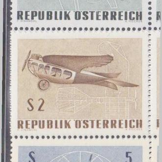 Австрия 1968 АВИАЦИЯ ПАССАЖИРСКИЕ САМОЛЁТЫ АВИАЛАЙНЕРЫ ВОЗДУШНЫЙ ТРАНСПОРТ Сер.3м** Mi.1262-1264 MNH