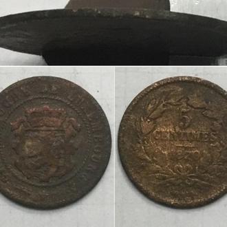 Люксембург 5 сантимов, 1870 г. Великое Герцогство Люксембург (1854 - 1917) / Правитель Виллем III