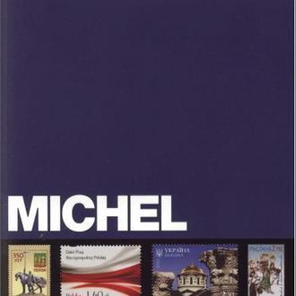 Michel 2013/14 - Марки Восточной Европы - *.pdf