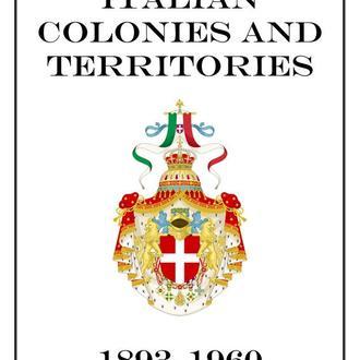 Італійські колонії та території 1893-1960 (132 сторінки)