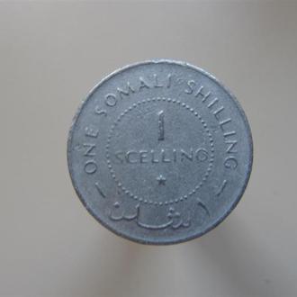 Сомали 1 Шиллинг 1967 г. (2)