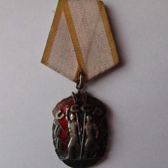Орден Знак Почета СССР