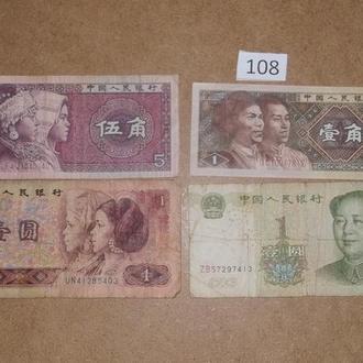 Китай Набір бон (108)
