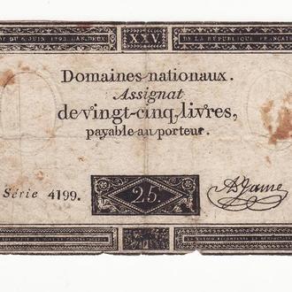 Старая Франция 25 ливров революция редкая 1793