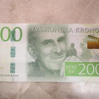 200 Шведских крон;