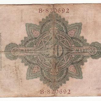 50 марок 1906 Германия. 6 цифр в номере