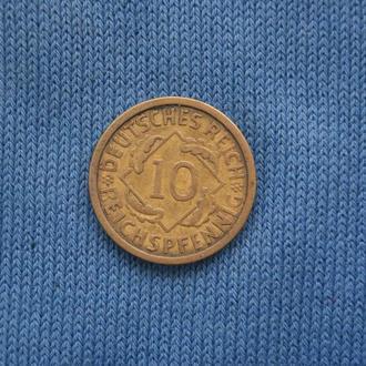 Германия 10 пфеннингов 1925 г  A   ЛЮКС