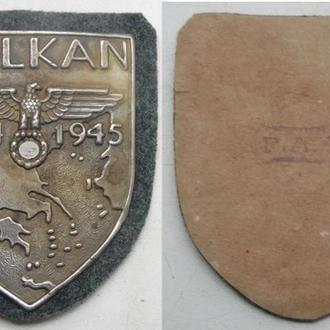 Нарукавный наградной щит BALKAN 1944-1945.(копия)