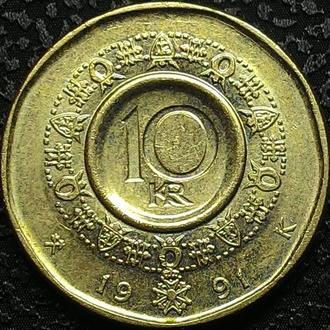 Норвегия 10 крон 1991 год  ОТЛИЧНАЯ!!!!