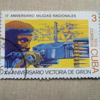 марки- с 1 гр Куба--(А3) - гашеные 1976 год