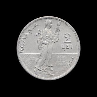 2 Лея 1914 Жница,(75) Румыния UNC