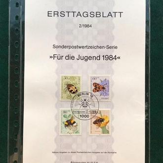 Немецкая почтовая марка 1983г Берлин А1