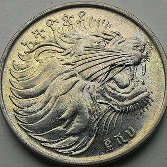 Эфиопия 25 центов 2004 - 2012 год  СОСТОЯНИЕ!!!!!!