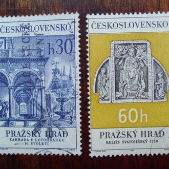 ЧССР.1966г. Шедевры пражского замка. Полная серия.