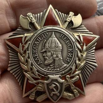 Орден Александр Невский #20737. Тип 3. Вариант 2.