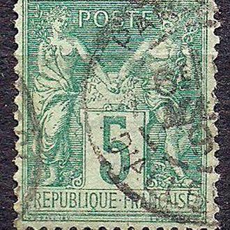 Франция, 1872 г., первые марки, стандартный выпуск