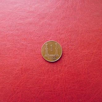 Нигерия 1 кобо 1991 Год-тип.