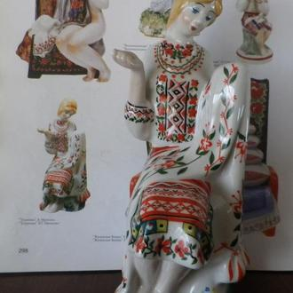 """Статуэтка """"Украинка вышивальщица"""" 21 см 1 сорт автор Мусиенко Киев"""