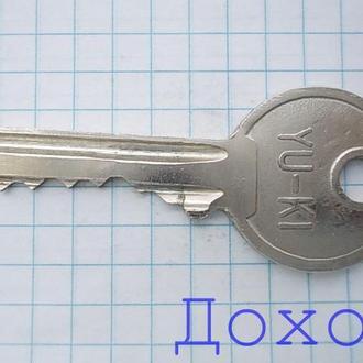 Ключ от замка YU - KI 5