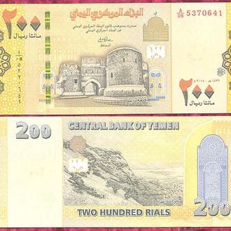 Боны Азия Йемен 200 риал 2018 г.