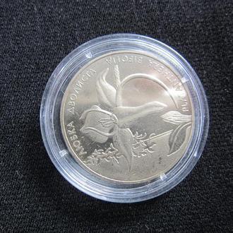 Любка дволиста, 1999 р., 2 грн