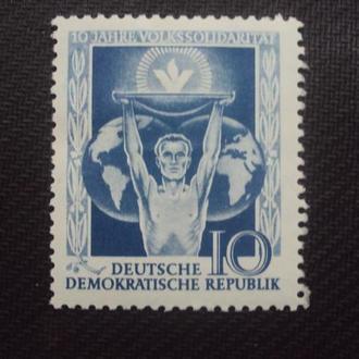 ГДР 1955. негаш.