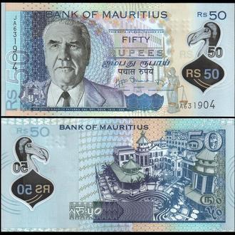 Mauritius / Маврикий - 50 Rupees 2013 UNС