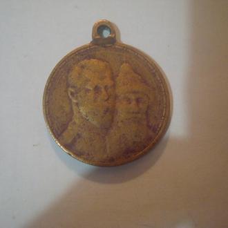 Медаль 300 лет дому Романновых